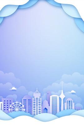 शहर की इमारत पोस्टर पृष्ठभूमि शहर निर्माण ऊंची इमारत इमारत इमारत इमारत टुकड़े टुकड़े , पृष्ठभूमि, डिजाइन, शहर पृष्ठभूमि छवि