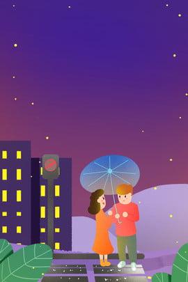 casal de vida de cidade todos os dias cidade vida par todos os dias road edifício plant estilo , Casal De Vida De Cidade Todos Os Dias, Illustrator, Do Imagem de fundo