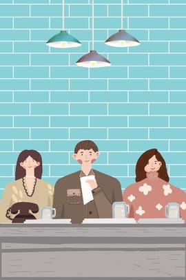 城市生活之辦公室休息間喝茶時光 城市 生活 休閒 辦公室 休息間 喝茶 清新 商務 閒暇 , 城市, 生活, 休閒 背景圖片