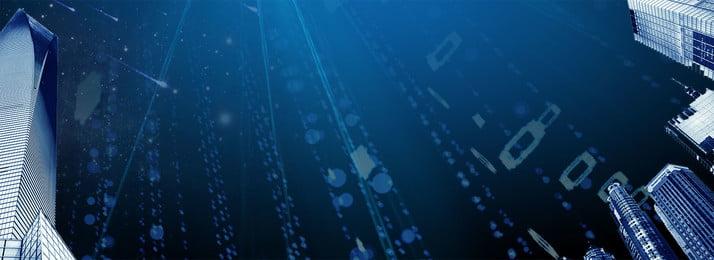 ハイエンドの都市ビジネス技術サインインバックグラウンド 市 サインイン テクノロジー ハイエンド 雰囲気 単純な 合成 エレクトロニクス 単純な バックグラウンド, 市, サインイン, テクノロジー 背景画像