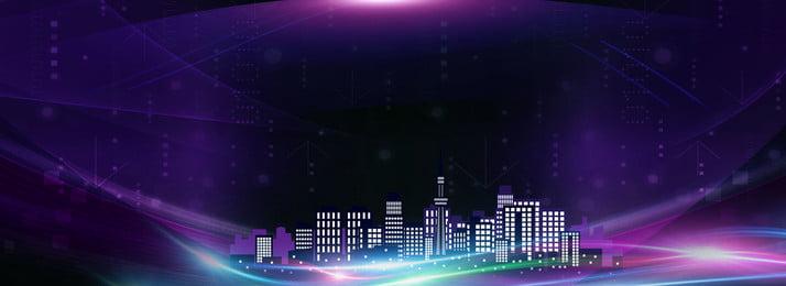 合成ハイエンドビジネスサインインの背景 市 テクノロジー ネオン ハイエンド 雰囲気 サインイン ビジネス ビジネス, 市, テクノロジー, ネオン 背景画像