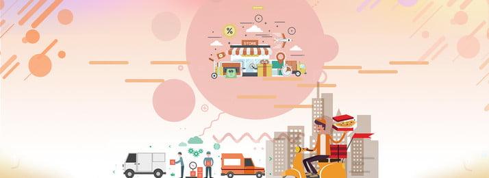 tổng hợp sáng tạo city express thành phố công nghệ giao, Cảnh, Sáng, Thông Ảnh nền