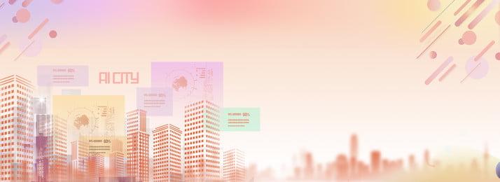 प्रौद्योगिकी शहर रचनात्मक संश्लेषण शहर लेन देन वैश्विक व्यापार डेटा रंग कीमत इमारत क्रमिक परिवर्तन ब्लॉक, परिवर्तन, ब्लॉक, प्रौद्योगिकी शहर रचनात्मक संश्लेषण पृष्ठभूमि छवि