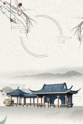 古典的な中国建築不動産シンプルな禅広告の背景 クラシック 中華風 ビル 不動産 単純な 禅 広告宣伝 バックグラウンド , 古典的な中国建築不動産シンプルな禅広告の背景, クラシック, 中華風 背景画像