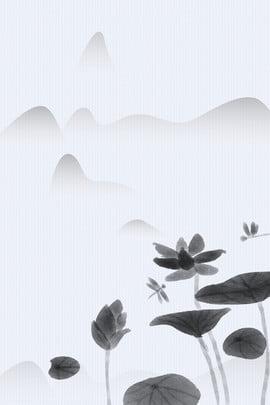सुरुचिपूर्ण स्याही कमल चीनी परिदृश्य पृष्ठभूमि h5 पृष्ठभूमि क्लासिक चीनी शैली शिष्ट रेट्रो प्राचीन शैली स्याही , नया, एच, जेन पृष्ठभूमि छवि