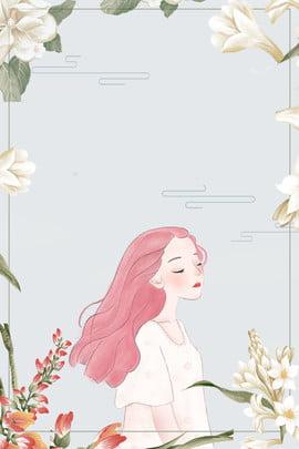 3df9db101 Queda de pele feminina literária em novo fundo de cartaz Vestuário Moda  Outono Simples Cosméticos Poster ...