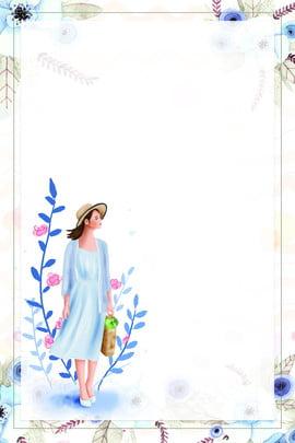 5fb0a2105 ... Outono de fronteira de padrão de moda no novo pôster Vestuário Moda  Outono Simples Cosméticos Poster ...