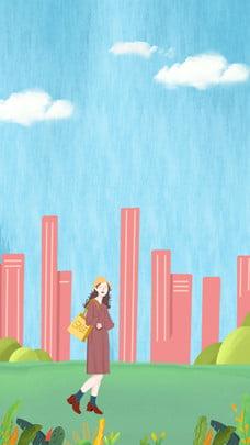 क्रिएटिव कपड़ों के पोस्टर में तड़कती हुई लड़की कपड़ा लड़की फ़ैशन आतंक खरीद छूट , क्रिएटिव कपड़ों के पोस्टर में तड़कती हुई लड़की, कपड़ा, लड़की पृष्ठभूमि छवि