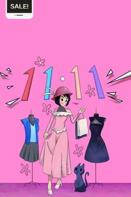 फैशन गर्ल ने रचनात्मक पोस्टर को उतारा कपड़ा लड़की फ़ैशन आतंक खरीद छूट , फैशन गर्ल ने रचनात्मक पोस्टर को उतारा, कपड़ा, लड़की पृष्ठभूमि छवि