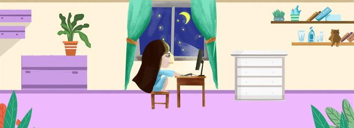 रचनात्मक चित्रण पृष्ठभूमि खरीदने के लिए देर तक रहने वाली लड़की कपड़ा लड़की देर से उठना आतंक, कपड़ा, लड़की, देर पृष्ठभूमि छवि
