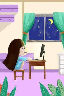 रचनात्मक चित्रण पोस्टर खरीदने के लिए देर तक रहने वाली लड़की कपड़ा लड़की देर से उठना आतंक , उठना, आतंक, कपड़ा पृष्ठभूमि छवि