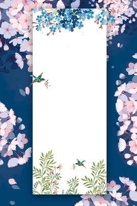 衣料品販売ブルーミニマリストスタイルポスターバナーの背景 衣服 売上高 青い背景 花 PSDソースファイル ポスターの背景 重なり合う 暖かい , 衣料品販売ブルーミニマリストスタイルポスターバナーの背景, 衣服, 売上高 背景画像