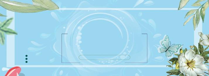 衣料品販売青い背景文学ポスターバナーの背景 衣服 売上高 青い背景 文学 ポスターバナー PSDソースファイル 花 しあわせ 衣料品販売青い背景文学ポスターバナーの背景 衣服 売上高 背景画像