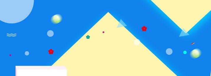 服裝銷售藍色背景簡約風海報banner 服裝 銷售 藍色背景 簡約風 唯美 海報背景 幾何 開心, 服裝銷售藍色背景簡約風海報banner, 服裝, 銷售 背景圖片