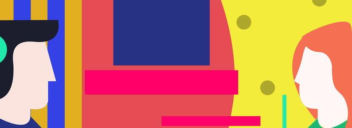 衣料品販売ピンクの背景のミニマリストスタイルポスターバナー 衣服 売上高 ピンクの背景 ジオメトリ ポスターバナー 重なり合う 美しい 暖かい 衣服 売上高 ピンクの背景 背景画像