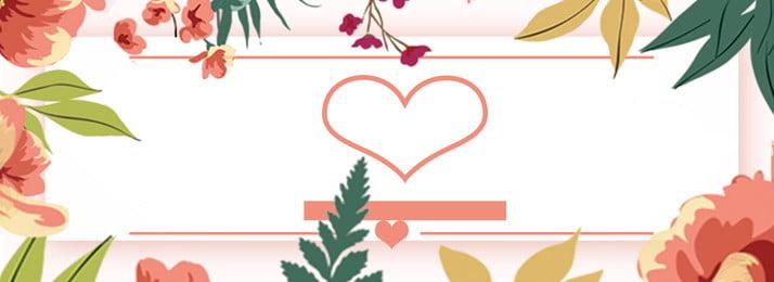 衣料品販売ピンクの背景のミニマリストスタイルポスターバナー 衣服 売上高 ピンクの背景 文学 美しい 葉っぱ 行 しあわせ 衣料品販売ピンクの背景のミニマリストスタイルポスターバナー 衣服 売上高 背景画像