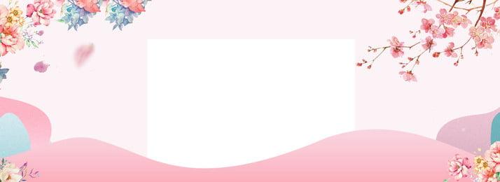 衣料品販売ピンクの背景の文学ポスターバナー 衣服 売上高 ピンクの背景 文学 ポスターバナー 花 しあわせ 衣服 売上高 ピンクの背景 背景画像