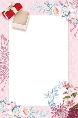 衣料品販売ピンクの文学ポスターバナーの背景 衣服 売上高 ピンクの背景 文学 花 テクスチャ psdソースファイル ポスターの背景 しあわせ , 衣服, 売上高, ピンクの背景 背景画像
