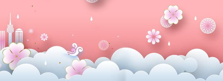 衣料品販売ピンクの背景のミニマリストスタイルポスターバナー 衣服 売上高 ピンクの背景 シンプルなスタイル 美しい ポスターの背景 ジオメトリ しあわせ 衣料品販売ピンクの背景のミニマリストスタイルポスターバナー 衣服 売上高 背景画像