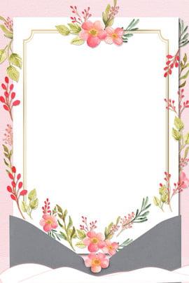 衣料品販売ピンクの背景のミニマリストスタイルポスターバナー 衣服 売上高 ピンクの背景 シンプルなスタイル psdソースファイル ポスターの背景 花 しあわせ , 衣料品販売ピンクの背景のミニマリストスタイルポスターバナー, 衣服, 売上高 背景画像
