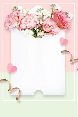 衣料品販売ピンクの背景のミニマリストスタイルポスターバナー 衣服 売上高 ピンクの背景 シンプルなスタイル psdソースファイル 花 しあわせ , 衣服, 売上高, ピンクの背景 背景画像