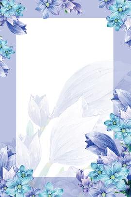 衣料品販売紫ミニマリストポスターバナーの背景 衣服 売上高 紫色の背景 シンプルなスタイル PSDソースファイル ポスターの背景 花 しあわせ , 衣料品販売紫ミニマリストポスターバナーの背景, 衣服, 売上高 背景画像