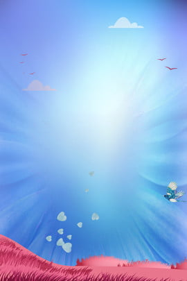 天空草原陽光海報 雲朵 陽光 天空 草原 大雁 藍色 喜鵲 , 雲朵, 陽光, 天空 背景圖片