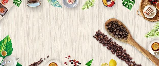 コーヒーの背景コーヒーパンアフタヌーンティー コーヒー パン アフタヌーンティー 朝食 洋風 洋食 ブログ 広告宣伝 バナー hd ポスターバナー 写真撮影, コーヒー, パン, アフタヌーンティー 背景画像