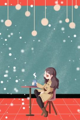 कैफे में लड़की क्रिसमस का आनंद ले रही है कैफ़े क्रिसमस समय जीवन लड़की पौधा सुंदर चित्रकार शैली , कैफ़े, क्रिसमस, समय पृष्ठभूमि छवि
