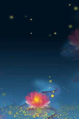 Flower Light Ad 背景画像