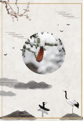 phong cách cổ xưa đơn giản sương lạnh 24 thuật , Trung, Trời, áp Ảnh nền