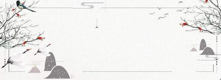 寒い露中国風のミニマリストのポスターの背景 寒い露 ソーラー用語 24ソーラーターム 24ソーラーターム インク 中華風 ソーラーポスター 野生のガチョウ 雪が降る ソーラーポスター 冷露ポスター素材, 寒い露中国風のミニマリストのポスターの背景, 寒い露, ソーラー用語 背景画像