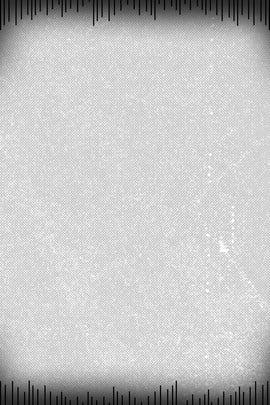 簡約黑白海報背景 冷淡 清新 簡約 灰色 線條 紋理 , 冷淡, 清新, 簡約 背景圖片