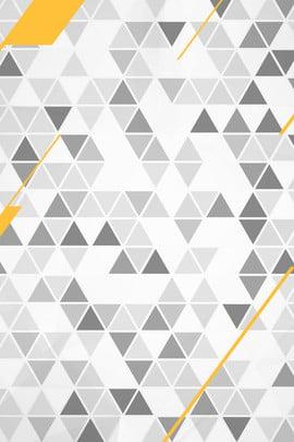 冷淡風簡約底紋海報 冷淡風 灰色 黑色 簡約 另類 黃色 底紋 線條 , 冷淡風簡約底紋海報, 冷淡風, 灰色 背景圖片