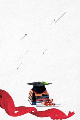 大学入試赤いリボンのミニマリストポスターの背景 大学入試 赤いリボン 学士帽子 シンプルアート ポスターの背景 飛行機の背景 テクスチャ psdレイヤリング バックグラウンド , 大学入試赤いリボンのミニマリストポスターの背景, 大学入試, 赤いリボン 背景画像