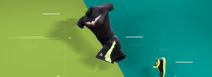 彩色創意幾何健身服裝背景 彩色 創意 幾何 三角形 跑步 鍛煉 紋理 速度, 彩色, 創意, 幾何 背景圖片