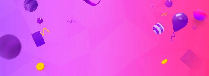 彩色漸變裝飾氣球裝飾背景 彩色 創意 漸變 氣球 環境 氛圍 裝飾 光澤 打折 彩色漸變裝飾氣球裝飾背景 彩色 創意背景圖庫