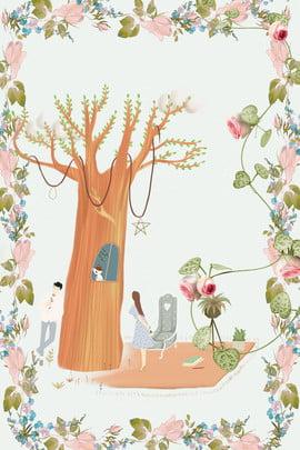 色の創造的な植物の花の装飾の背景 色 クリエイティブ 植物 花 国境 結婚式 招待状 バックグラウンド 色 クリエイティブ 植物 背景画像