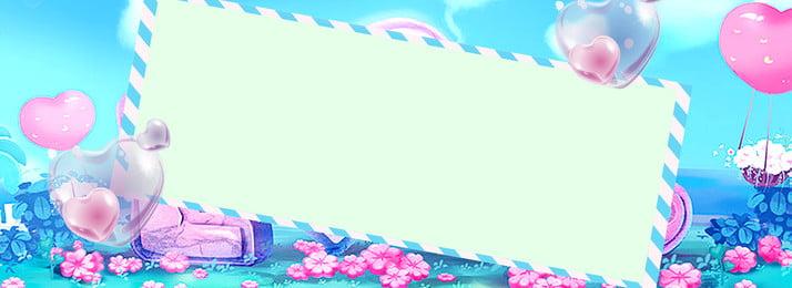カラフルな装飾的なボーダーテクスチャ愛風船の背景 色 デコレーション テクスチャ 国境 バックグラウンド 気球 光沢 グラデーション 七夕 カラフルな装飾的なボーダーテクスチャ愛風船の背景 色 デコレーション 背景画像
