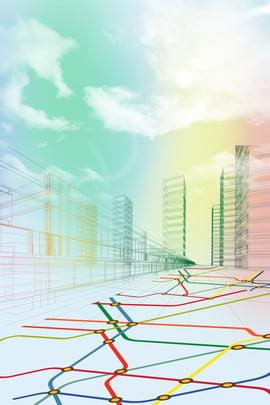 Màu sắc mơ mộng giao thông thành phố tuyến đường minh họa nền Màu Giấc mơ Thành phố Giao đồ Mơ Thành Hình Nền