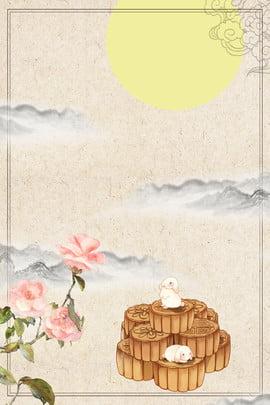 रंगीन और सुरुचिपूर्ण मध्य शरद ऋतु समारोह पृष्ठभूमि रंग शिष्ट मध्य शरद ऋतु , ऋतु, शरद, त्योहार पृष्ठभूमि छवि