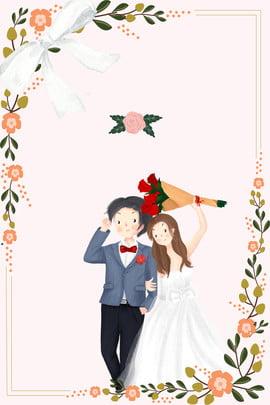 color flower decoration frame , Texture, Art, Creative Background image
