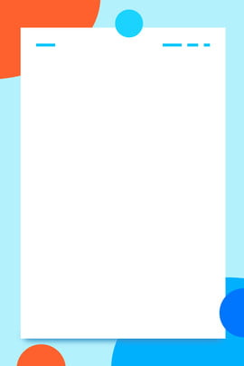 彩色幾何疊加背景 彩色 幾何 疊加 藍色 撞色 明亮 乾淨 清爽 簡約 圖形疊加 組合 背景 , 彩色, 幾何, 疊加 背景圖片