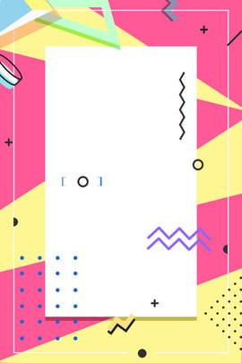 세련된 크리 에이 티브 그라디언트 기하학적 유니버설 배경 색상 기하학 삼각형 사업 국경 단순한 기울기 기하학 범용 배경 템플릿 , 세련된 크리 에이 티브 그라디언트 기하학적 유니버설 배경, 색상, 기하학 배경 이미지