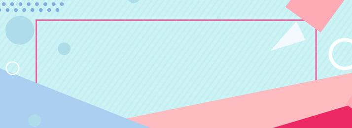 彩色幾何背景紋理 彩色 幾何 三角形 紋理 邊框 裝飾 背景, 彩色幾何背景紋理, 彩色, 幾何 背景圖片