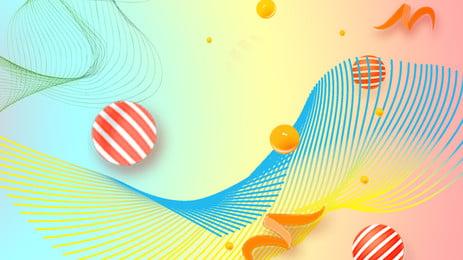 Áp phích nền đầy màu sắc lượn sóng màu Độ dốc bối cảnh tải, Phích, Độ, Dốc Ảnh nền