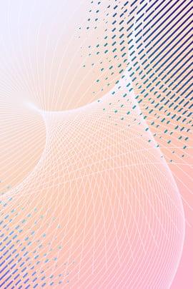 selaraskan gradien melancarkan latar belakang warna kecerunan kecerunan warna selaraskan latar belakang talian divergence kecerunan , Warna, Kecerunan, Kecerunan imej latar belakang