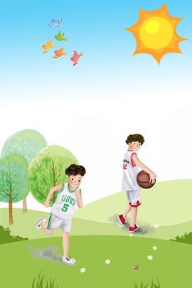 彩色化太陽裝飾背景 彩色 草地 植物 自然 太陽 大樹 環境 背景 , 彩色化太陽裝飾背景, 彩色, 草地 背景圖片
