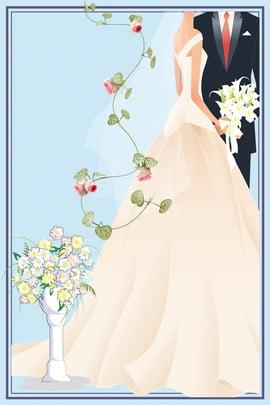 रंगीन स्याही रचनात्मक शादी की पृष्ठभूमि रंग स्याही क्रिएटिव शादी करना शादी की , की, रूप, रंग पृष्ठभूमि छवि