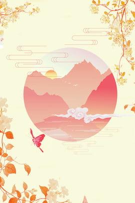 रंगीन पारंपरिक पौधे पेंटिंग पृष्ठभूमि रंग स्याही परंपरा ऋतु ऋतु सजावट मेपल का पत्ता पृष्ठभूमि , रंगीन पारंपरिक पौधे पेंटिंग पृष्ठभूमि, का, पत्ता पृष्ठभूमि छवि